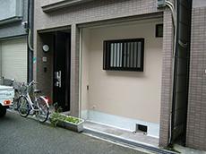 大阪市A様邸 車庫(駐車場)→洋室変更工事